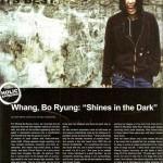 """Whang, Bo Ryung : """"Shines in the Dark"""""""