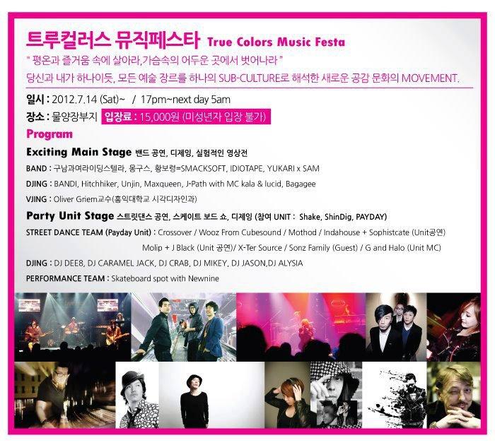2012.14.7 – True Colors Music Fest