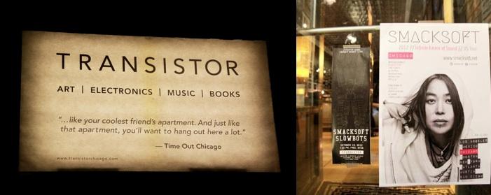 Infinite Extent of SOUND 2012 SMACKSOFT USA TOUR_Oct. 19th @ Transistor