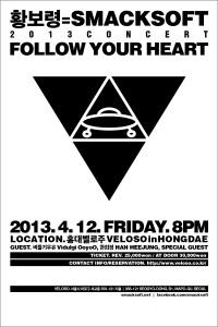 041213 Solo Concert