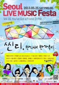 Seoul Fest @ 052513, Saturday, 8pm