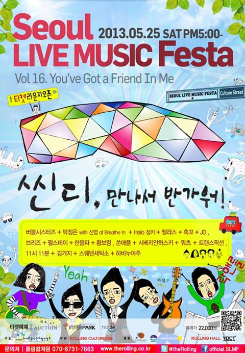 Seoul Fest @ 052513, Saturday, 8pm