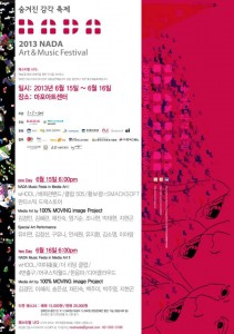 Nada Art & Music Festival_061513 Sat. 6pm @ Mapo Art Center
