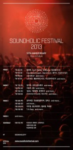 SoundHolic Festival 10th Annv.@ 072013, Sat., 7pm