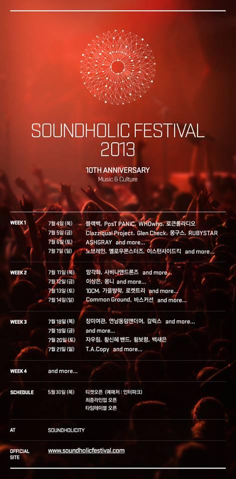 SoundHolic Festival 10th Annv.@ 072013, Sat., 7pm