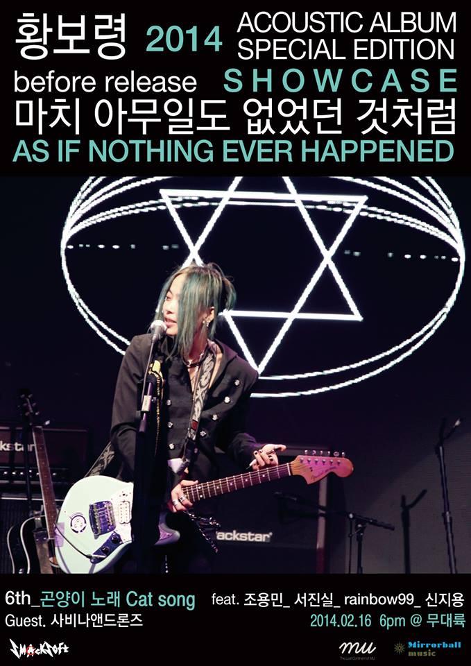 Acoustic Live @ Mu, 021614, Sun,. 6pm