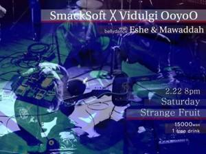 Live 022214 @ Strange fruit, Sat, 8pm
