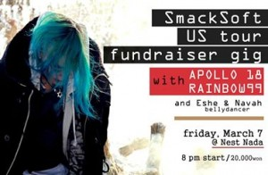 US Tour Fundraiser Gig 030712 @ Nest Nada, Fri., 8pm