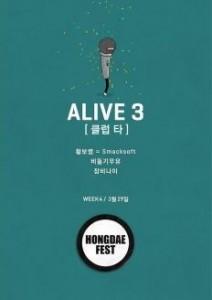 Live 032914, Sat, 6pm, @ Club Ta in Hongdae in Seoul