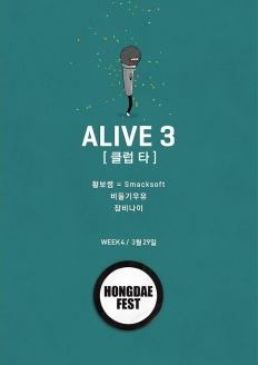Live 032914, Sat, 6pm, @ Club Ta in Hongdae in Seoul