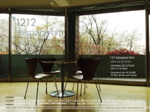 Encore of Performance Art 121213, Thu., 7:30pm @ Space bm in Itaewon