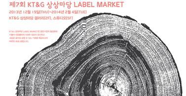 Sowcase 121913@ Lable market_Sangsang Madang