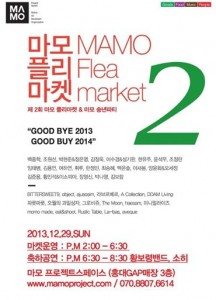 Live 122913 @ Mamo Flea Maket Event
