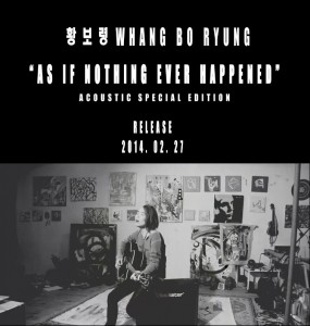 Whang Bo Ryung releases new teaser for 'As If Nothing Ever Happened'