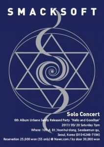 "6th Album Release Party: Solo Concert ""Hello and Goodbye"""
