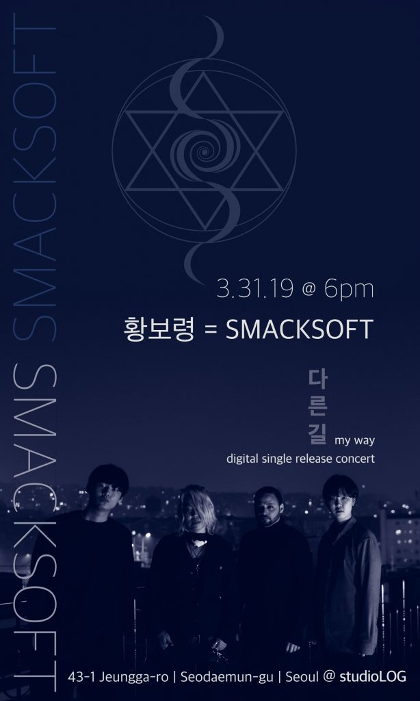 My Way – digital single release concert